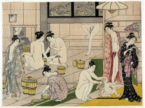 ofuro japones