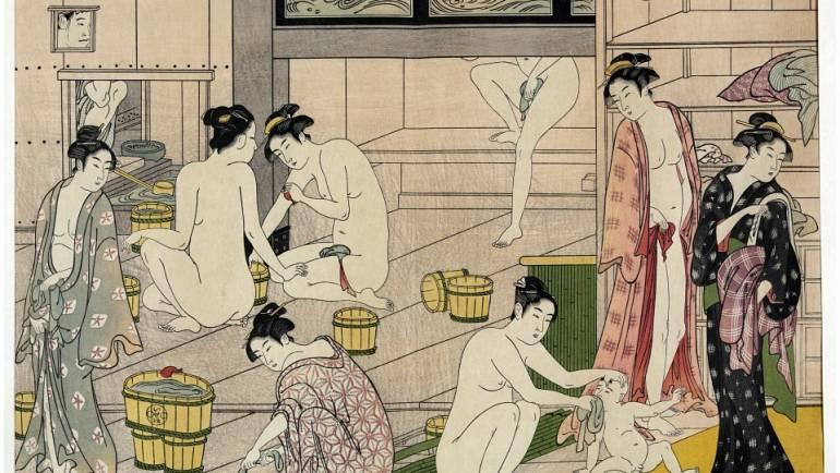 El Ofuro Japonés